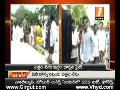 Citram Sinu Telugu Comedian Actor Wife Beats Up Sinus Lover Manita Second Wife video