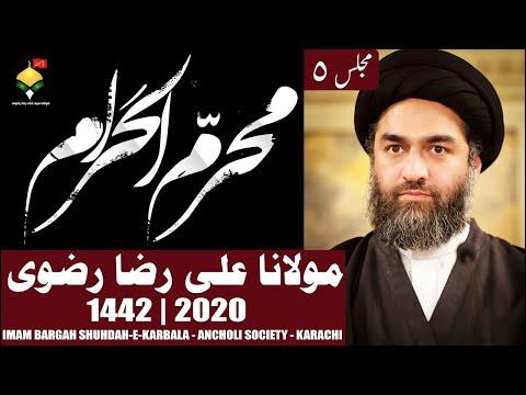 5th Muharram Majlis 1442/2020 | ImamBargah Shoudah E Karbala, Ancholi | Maulana Syed Ali Raza Rizvi