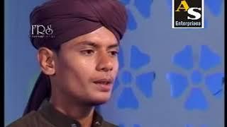 AAQA LELO SALAM AB HAMARA SABA TU MADINE JA KE KEHNA KHUDARA by MUHAMMED FAISAL QADRI (SALAM)