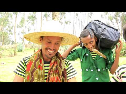 "Ethiopian Movie: ""የደግነት ፍሬ"" New Ethiopian Short Film 2017"