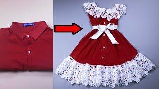 أسهل طريقه لتحويل قميص قديم الى فستان