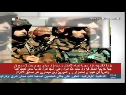Syria News: Syrian Arab Army took control over Jeb Al Jandali neighborhood in old city of Homs