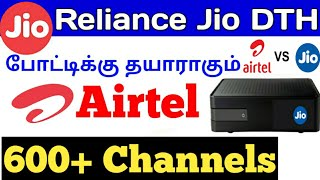 JIO DTH CONNECTION 2019 (Jio GIGA TV) || Now Airtel DTH Planned to Compete with Jio DTH CHANNEL LIST