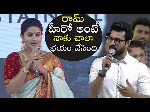 Actress Sneha Shocking Comments On Ramcharan | Sneha Speech | Telugu Varthalu