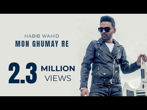Habib Wahid New Song 2015 - Official ||Mon Ghumay Re || Full Track ||