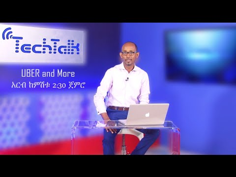 How UBER Works & Top 10 Disruptive Apps - TechTalk With Solomon