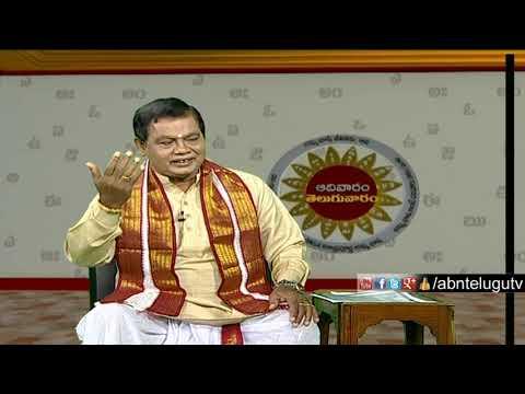 Meegada Ramalinga Swamy about Lord Shiva and Lord Venkanna | Adivaram Telugu Varam