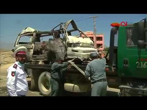 Eleven killed in suicide attack near Afghan capital
