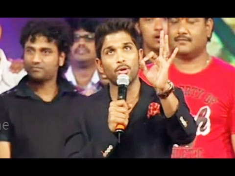 Allu Arjun Speech - Iddarammayilatho Audio Launch