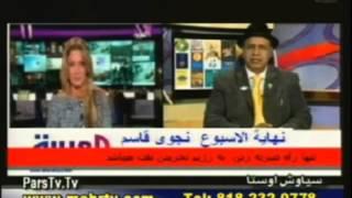 پروژه تجزیه ایران و ایرانستان شدن
