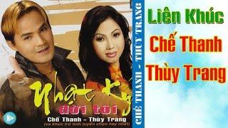 LK Chế Thanh Thùy Trang - Liên Khúc Nhạc Sến Chế Thanh Song Ca Hay Nhất Tuyển Chọn 2018