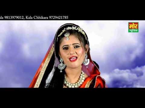Pyasa Bhola    Anjali Raghav & Situ    Latest Bhole Song 2016    Mor Haryanvi