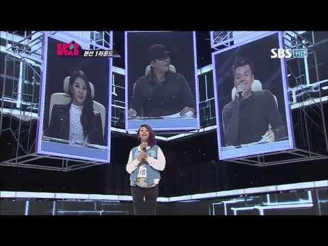 Nicole Curry Tag Leaders Kpopstar Season 2