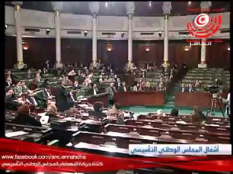 image vidéo نائب يقول لرئيس الجلسة قاعد تدز في البيدق