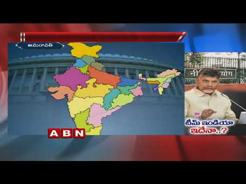 CM Chandrababu Review Meeting On Niti Aayog In Amaravati