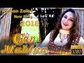 Chan Mahiya  Afshan Zaibe New Song 2018 Full Hd 1080p