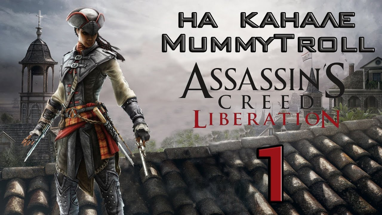 Assassins creed aveline porn hentay image