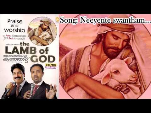 Neeyente Swantham - The Lamb Of God video