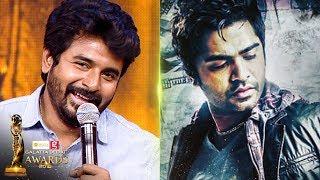 I Was An Assistant Director in SIMBU's Film – Sivakarthikeyan Reveals | Galatta Debut Awards