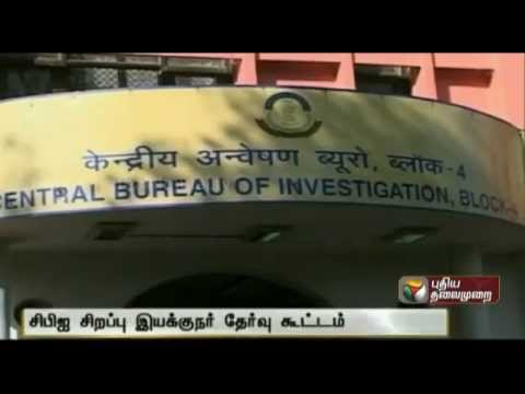 Meeting to select CBI special director today