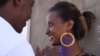 Beki ft Bu-k Boss - Amele Bizu አመለ ብዙ (Amharic English)