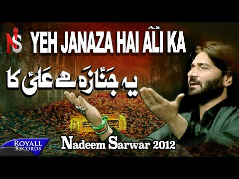 Nadeem Sarwar | Yeh Janaza Hai Ali Ka | 2012
