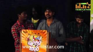Vandha Mala Press Meet