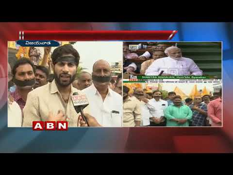 TDP Youth Leader Devineni Avinash Holds Protest Against BJP Government At Vijayawada