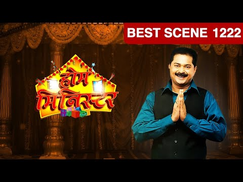 Home Minister - Episode 1222 - March 28, 2015 - Best Scene