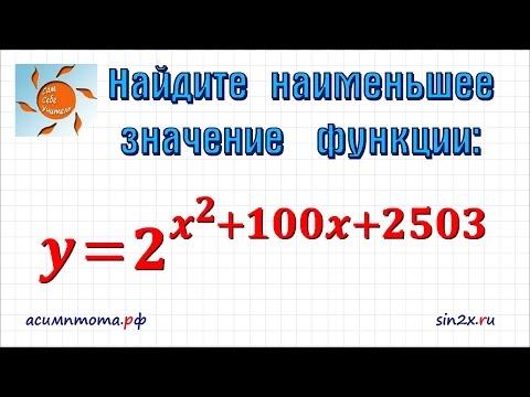 Задание 12 ЕГЭ по математике