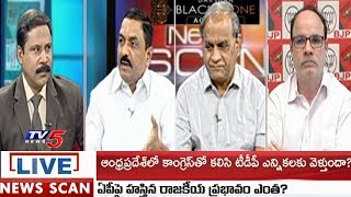 News Scan LIVE Debate With Vijay | 19th December 2018  | TV5News