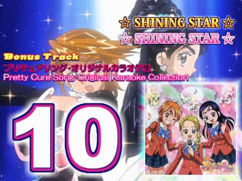 Futari wa Precure Max Heart Vocal Album 2 Track10
