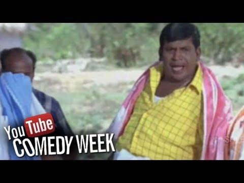 Nuvvu Nenu Prema - Vadivelu Funny Panchayathi Scene