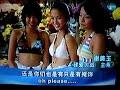 Joanne Peh, Jade Seah In Bikinis! XD