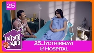 House Full - Housefull Movie Clip 25 | Jyothirmayi @ Hospital