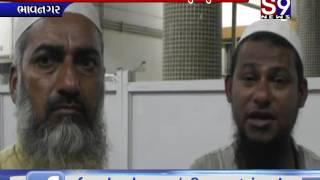 Bhavnagar : માથાભારે તત્વો હોસ્પીટલના ઈમરજન્સી વોર્ડમાં ઘુસી હુમલો કર્યો