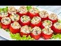 Праздничная закуска «фаршированные помидоры», 3 вкусных рецепта!