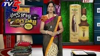 Snehitha - Kanchi Sarees - TV5