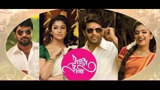 Raja Rani - Raja Rani - Tamil Movie - 2013
