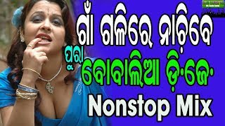 GANN GALIRE NACHIBE ODIA BOBALIA REMIX NONSTOP MIX 1