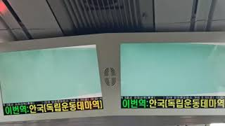 Seoul Metro Line 3 Hyundai Rotem VVVF Series 3000 TS#3183 onboard arriving Anguk Station (5/4/19)