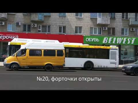 Маршрут автобуса 95 в волгограде