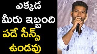 Director Prashanth Varma Superb Speech At Kalki Trailer Launch | Prashanth Varma |  Silver Screen