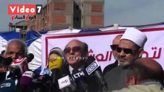 بالفيديو.. محمد صبحى: