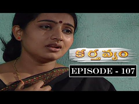 Karthavyam Telugu Daily TV Serial Episode 107 | Ranganath, Bhanu Chander, Prasad Babu |TVNXT Telugu