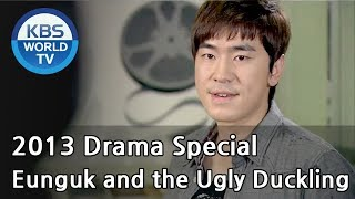 Eunguk and the Ugly Duckling | 오빠와 미운오리 [2013 Drama Special / ENG / 2013.11.29]