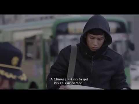 Watch Made in China (2014) Online Free Putlocker