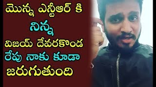 Hero Nikhil Siddharth Reacts On Taxiwala Piracy | Aravinda Sametha | Top telugu Media