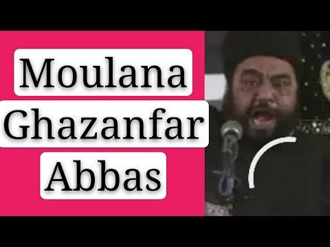 Salana Majalis Baghra 2019 | Topic :- Marja Aur Akhbari | Ghazanfar Abbas Toosi | Importent Mjlis