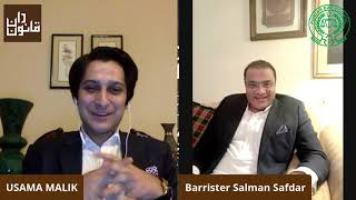 """𝐋𝐀𝐖 𝐎𝐅 𝐁𝐀𝐈𝐋"" with Barrister Salman Safdar, Expert Criminal Law"